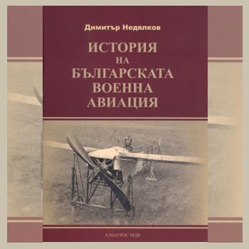 BG aviation