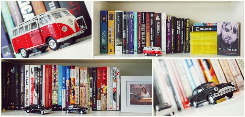 My library 1