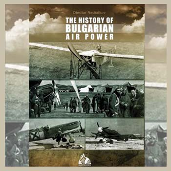 history of bulgarian air power
