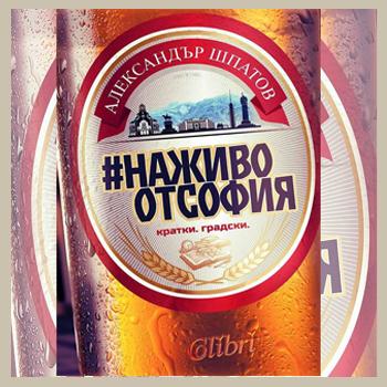 Shpatov