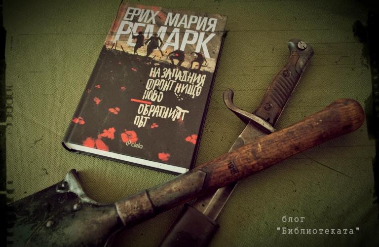 remark-01-filter-blog-additional-final